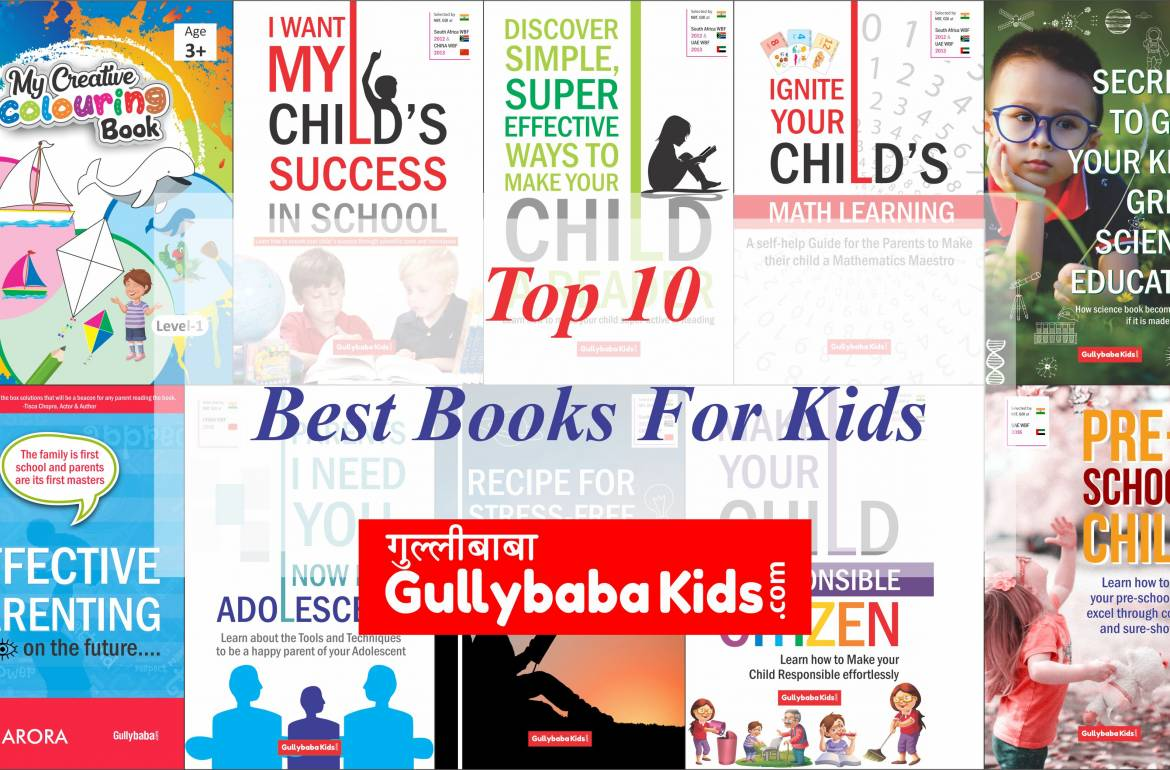 Best GPH Books for Kids