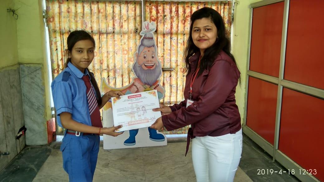 Jyoti Victor Public School